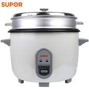 苏泊尔 CFXB130B2-200 电饭锅大容量 13L