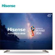 海信 D45M5010U 电视机