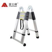 富士峰 TLT28040A 關節二用伸縮梯 多功能加強A 2.8+2.8米