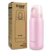 东菱 XBF3-35粉 保温杯 350ml 粉色 304不锈钢、双分享杯