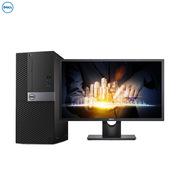 戴爾 5050MT 臺式電腦 i5-6500 4G 1TB   集顯DVDRWWin7pro 3年上門 19.5英寸