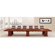 荣青 FK-706-5会议桌 会议桌