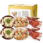 老杜 風味禮盒6件套(竹林雞*2+百味鴨*2+焗風鵝*2) 鹵味 竹林雞500g*2+百味鴨500g*2+焗風鵝+620g*2