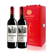 勃兰登堡 乐村珍藏13.5度 法国VCE 红色礼盒装 干红葡萄酒 750ML*2