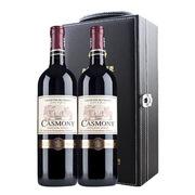 卡斯莫尼 银轩双支 黑色皮盒装 干红葡萄酒 750ML*2