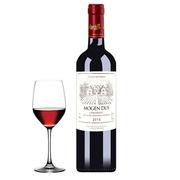 摩根 银子爵 13度 法国朗格多克AOC 干红葡萄酒 750ML