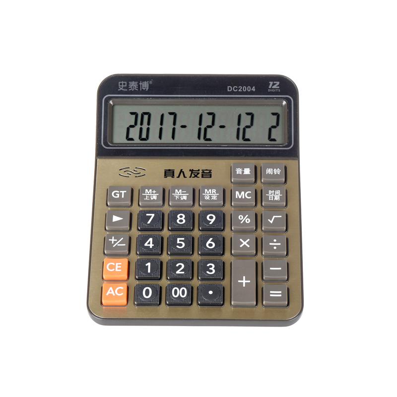 史泰博 DC2004 语音型桌面计算器 12位中号 金色 10个/盒,80个/箱
