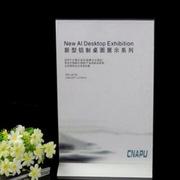 艾谱 L6105 新型热转印展示牌 260mm*320mm  块