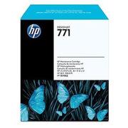 惠普 771(CH644a) 维护墨盒(废墨收集器) BIS   (适用于惠普Z6200\Z6800)