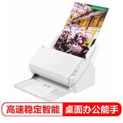 富士通 SP-1130 A4高速彩色雙面自動饋紙掃描儀