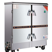 美廚 304板 24盤雙門蒸箱 1800*750*800 不銹鋼色