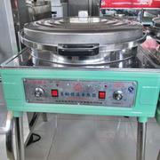 华美 YXD45-H 电饼铛 650*840*760 不锈钢色