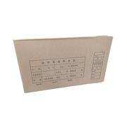 國產  會計憑證裝訂盒 A4