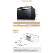 美的 WQP6-3206A-CN 洗碗机   洗碗机*1