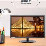 聯想 f2014A 液晶顯示器 19.5英寸   分辨率1600*900
