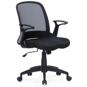 顺华 SH17-226 网布职员椅 595*600*850-950 黑色