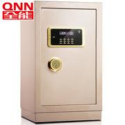 全能  电子密码保管箱JW-70I 高680*宽400*深350mm 香槟金色  实心全钢锁杆+智能双警报系统