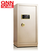 全能  电子密码保管箱JW-100I 高1000*宽500*深440mm 香槟金色  实心全钢锁杆+智能双警报系统