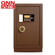 全能  电子密码保管箱JD-70V 高680*宽400*深350mm 古铜色  实心全钢锁杆+智能双警报系统