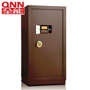 全能  電子密碼保管箱JD-100V 高1000*寬500*深440mm 古銅色  實心全鋼鎖桿+智能雙警報系統