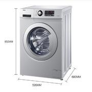 海尔 G80718B12S 滚筒洗衣机 8公斤全自动变频静音