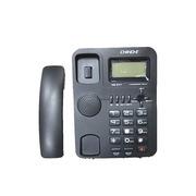 中诺 G077 固定电话 黑色