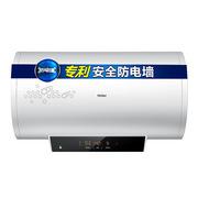 海尔 ES60H-S7(E)(U1) 电热水器 60L