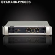 雅馬哈 P2500 功放 立體聲