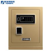 永發 FDX-A/D-45BL3C-09 電子密碼式保險箱 450*390*350mm 淺黃色  (全國包郵)