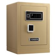 永發 FDG-A1/D-53BL3C-09 電子密碼式保險箱 600*410*380mm 淺黃色  (全國包郵)