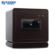 永發 FDX-A/D-35 BPM 3C-13 指紋保險箱 350*390*330 咖啡色  (全國包郵)