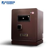 永發 FDG-A1/D-50 BPM 3C-13 指紋保險箱 560*430*380 咖啡色  (全國包郵)