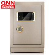 全能 JW-60I 电子密码防盗保管箱 高600*宽400*深340mm 香槟金色  实心全钢锁杆+智能双警报系统