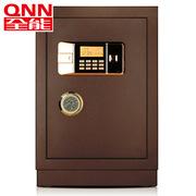 全能 JD-60V 电子密码防盗保管箱 高600*宽400*深340mm 古铜色  实心全钢锁杆+智能双警报系统