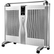 艾美特 HL24086R 欧式快热炉 920*180*680 灰白色
