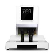 惠朗 HL50M 自动激光凭证档案装订机