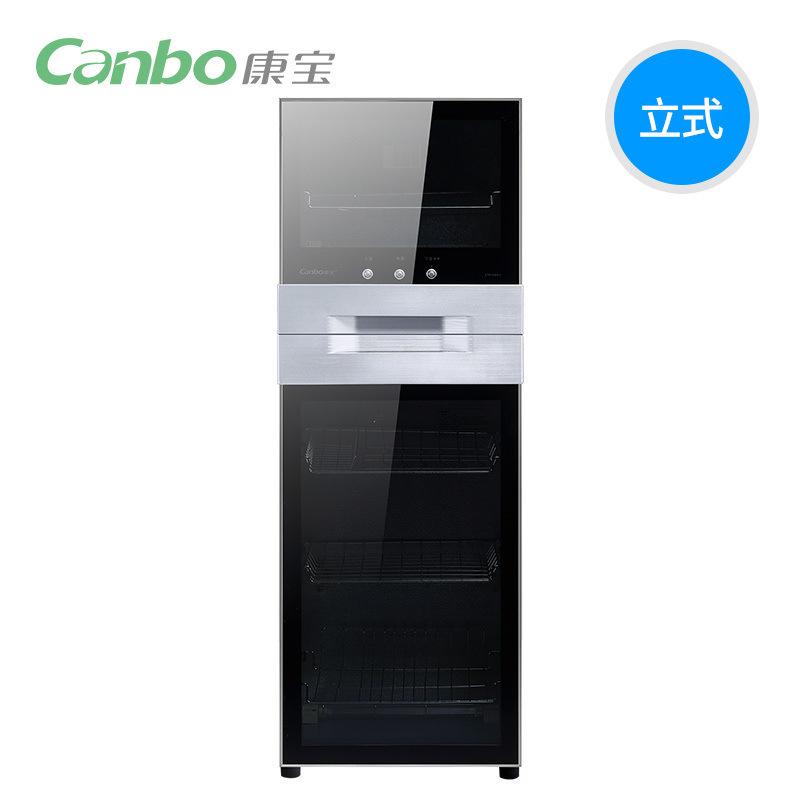 康宝  XDZ130-N1 立式消毒柜 120L