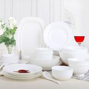 敏楊陶瓷  骨瓷純白餐具套裝 36頭