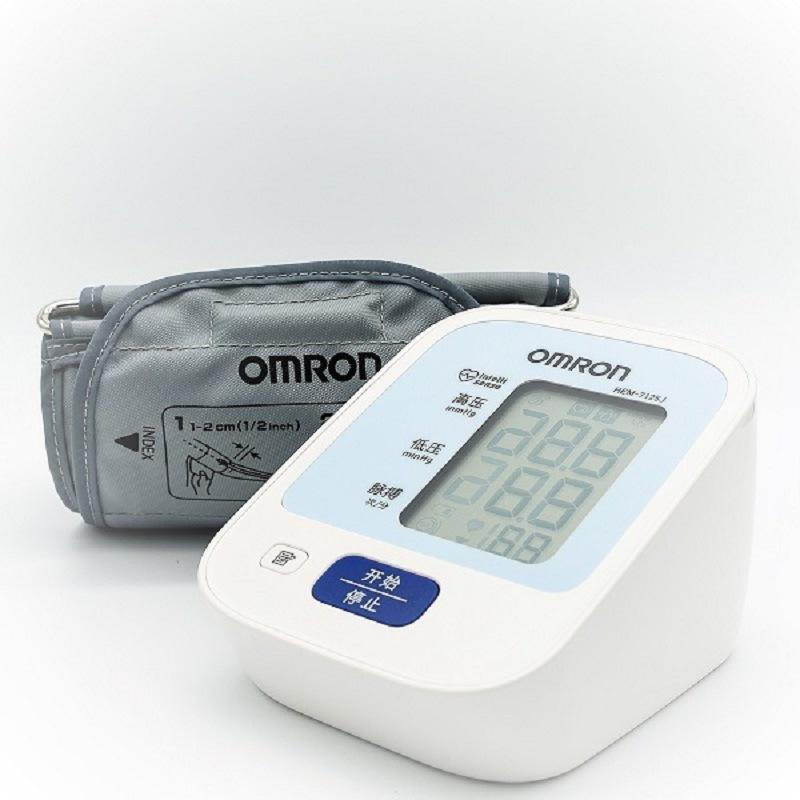 欧姆龙 HEM-7125J 上臂式电子血压计  奶白色