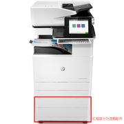 惠普 LaserJet MFP E77825z 彩色中速数码复合机 A3
