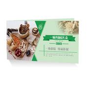 一味真 398型 菌菇礼盒提货券    年货礼券、企业福利、商务赠送