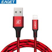 憶捷 EC002 iphone編織數據線 1.2M 紅色