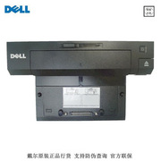 戴爾 EPORT 高級端口復制器II  黑色