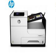 惠普 OJ X452dw 彩色噴墨打印機 A4