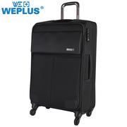 WEPLUS WP950701 商务托运箱 42*24.5*68CM 黑色  24英寸