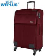 WEPLUS WP950723 商务托运箱 42*24.5*68CM 红色  24英寸