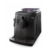 加吉亞 NAVIGLIO星河 全自動咖啡機  黑色