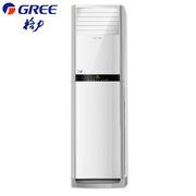 格力 KFR-50LW/(50591)NhAa-3 柜式空調 2匹 白色
