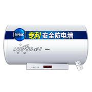 海尔 ES100H-Z3(QE) 热水器 100L
