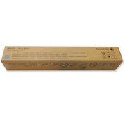 富士施樂 CT201371/202106 墨粉盒 15000頁 青色  適用于富士施樂Docu-Centre-IV/V C2270/C2275/C3370/C3375/C4470/C4475/C5570/C5575彩色復印機
